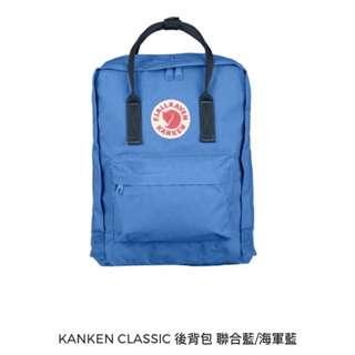 【現貨】內有多色‼️KANKEN CLASSIC 後背包 #手滑買太多