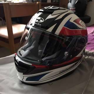 Kabuto RT-33 Rapid Full Face Helmet