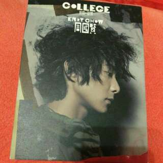 Endy 周國賢College新曲+精選CD+DVD