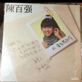 陳百強黑膠唱片(有歌詞及海報)