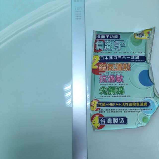 東元 空氣清淨機