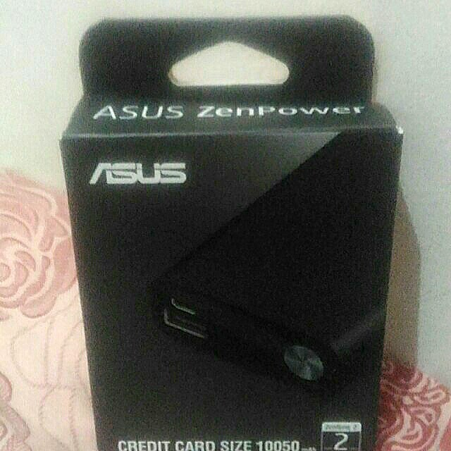ASUS zenpower bank