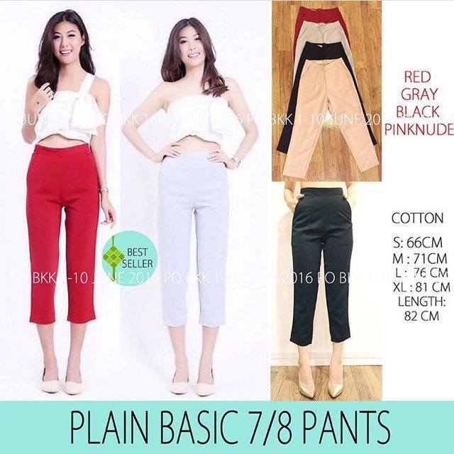 Basic white 7/8pants