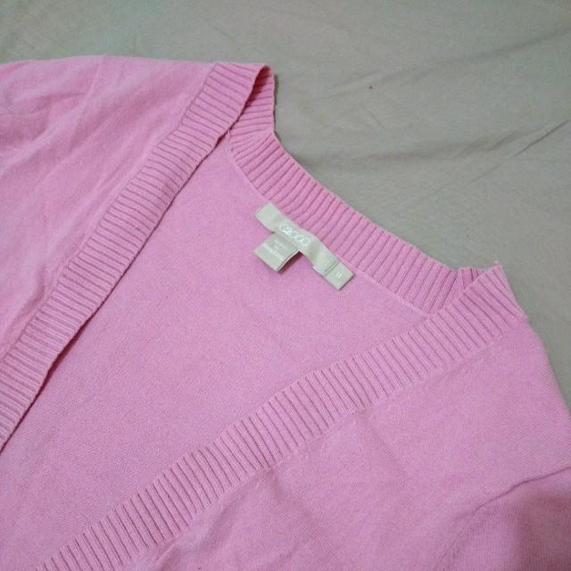 G2000 針織外套