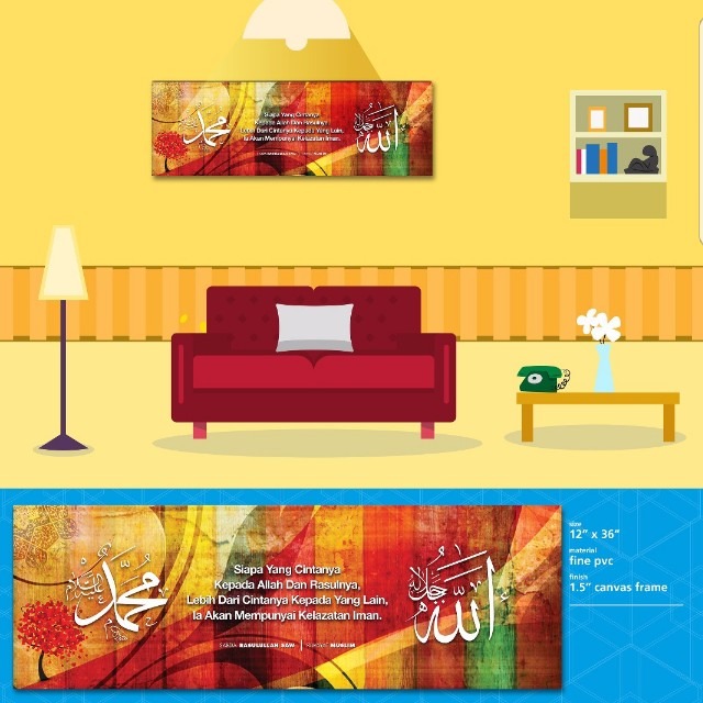Luxury Islamic Canvas Wall Art Collection - Wall Art Design ...