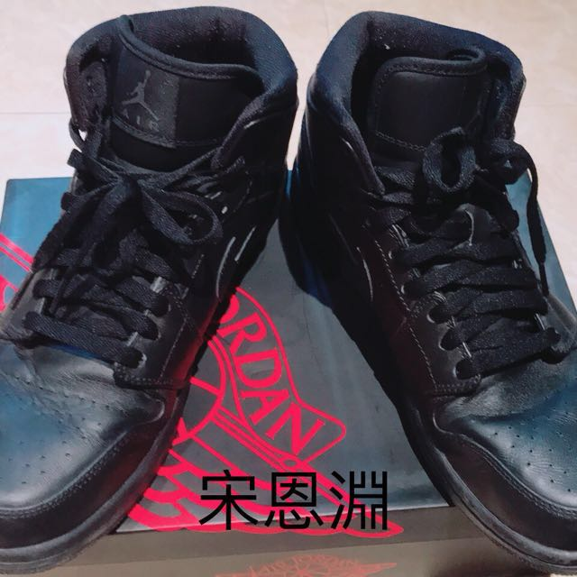 NIKE球鞋 (九成新 尺寸US9)