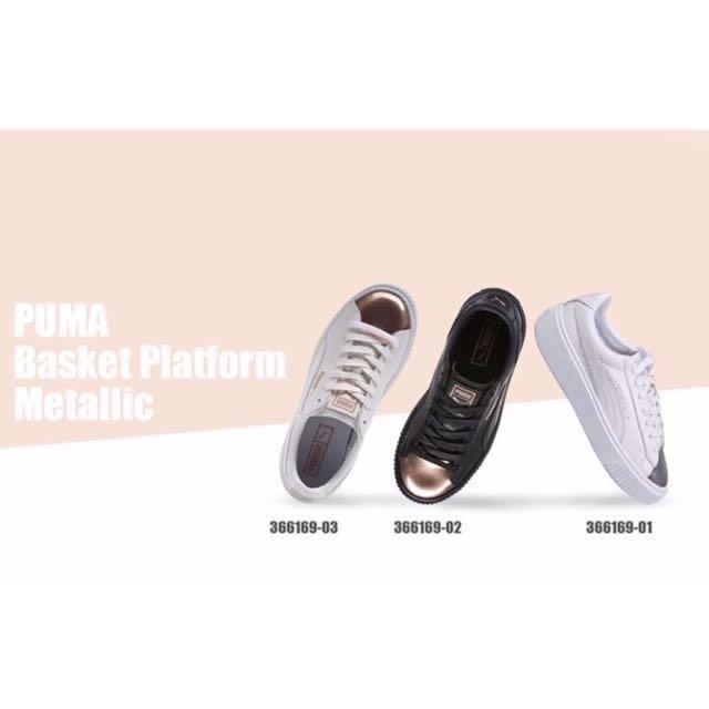 buy online 37a29 f9791 Puma Basket Platform Metallic - White Rose Gold / Black Rose ...