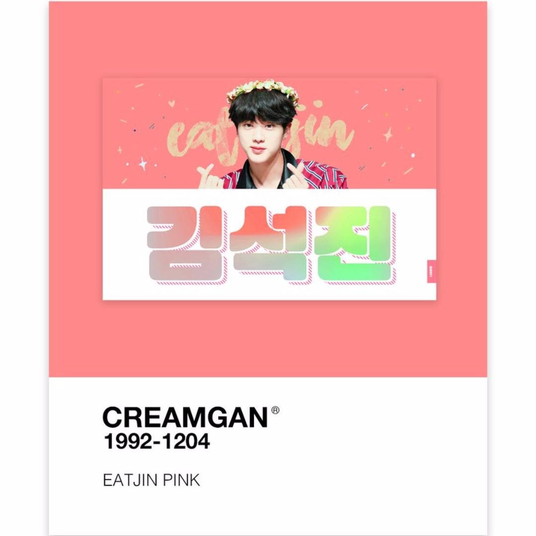 [ORDERED/SHARE] CREAMGAN Slogan Set BTS Jin Fansite Goods