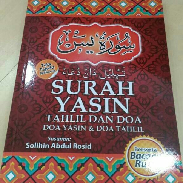 Surah Yasin Tahlil Doa Beserta Bacaan Rumi