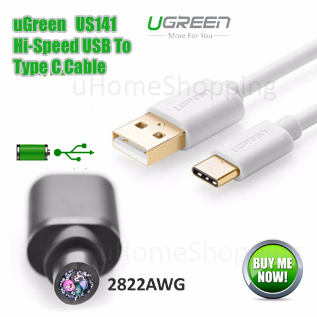 US141 uGreen Hi-Speed USB To Type-C 2m White Cable, Mobiles ...