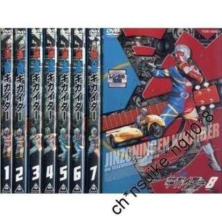 90%新絕版原裝日版 電腦奇俠 TV DVD 全套 1-8完 人造人間 石森章太郎 電腦黑魔