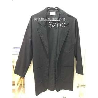 黑色棉麻仿西裝外套