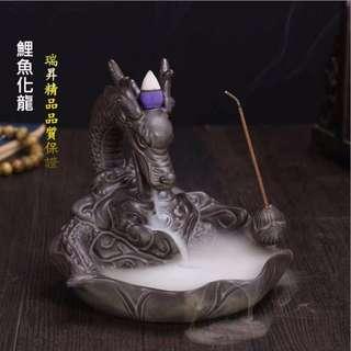 倒流香  鯉魚化龍 魚龍百變 佛教 陶瓷 工藝品 擺件 禮品 香塔 檀香 沉香 崖柏