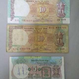 印度 紙幣 阿育王石柱頭(四頭獅子)三張
