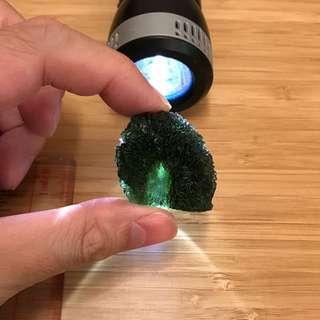 Moldavite 捷克隕石 (4顆)