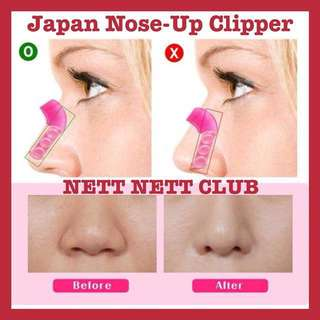 *NEW!* #1 Japan Best Selling - Nose Shaping Enhancer - Nose up
