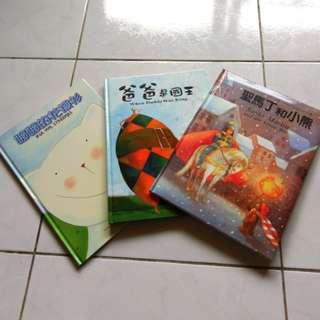 🚚 三本一組-童書精裝本