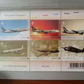 SIA Collection Stamps