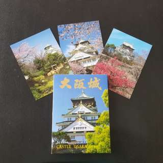 Castle Osaka Postcards