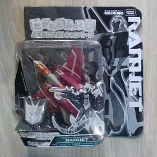 Transformers Animated Activators Ramjet (RARE)