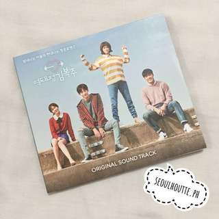Weightlifting Fairy Kim Bok-Joo OST CD