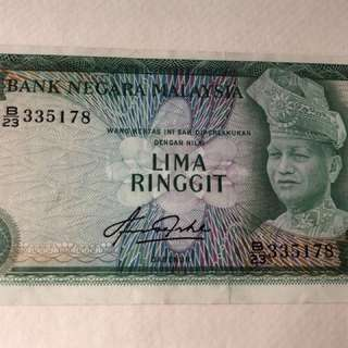 Old $5