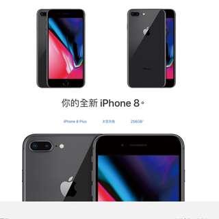 全新 iPhone8 Plus 256G 太空灰