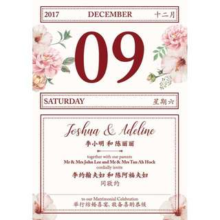 Graphical Services For Invitations (Digital & Prints)