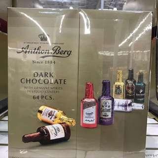 保證美國原裝 Anthon Berg丹麥酒心巧克力  8種口味*8=64支禮盒裝1000g