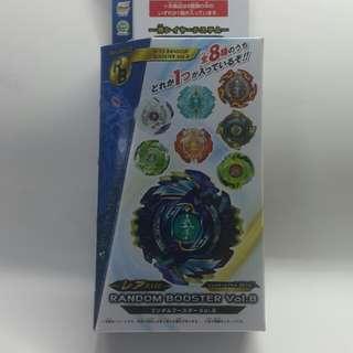 Takara Tomy B95 Random Booster Vol.8