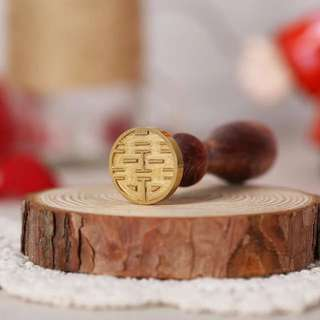 [OOS] Xi Wedding Wax Seal Stamp