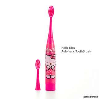Kids Sonic Vibration Automatic Toothbrush (Hello Kitty)