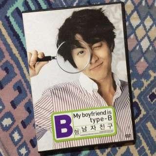 My boyfriend type B