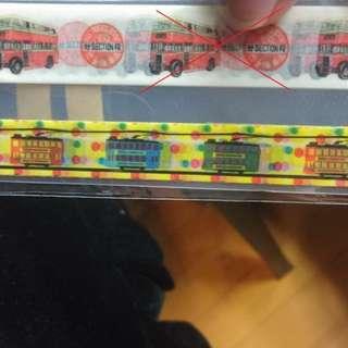 MT紙膠帶各50cm分裝 共4款: 香港車仔麵,港式飲茶,天氣,電車