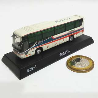 1:150 Diecast Bus (loose)