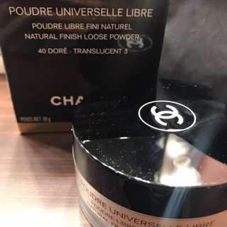 Chanel Natural Finish Loose Powder - 40 Doré