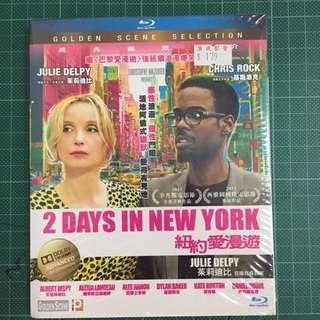 紐約愛漫遊 Blu ray