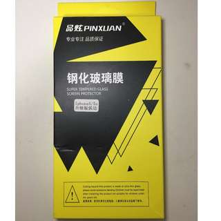 iPhone 5S Tempered Screen Protector
