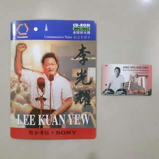 Vintage LKY Transitlink Commemorative Ticket and 2001 Ang Mo Kio GRC Key Handing Over Ceremony
