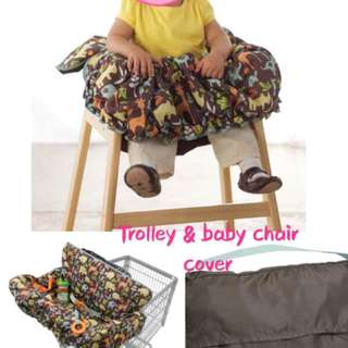 Seat cover for baby