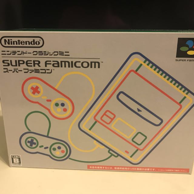 全新香港行貨日版迷你任天堂 Nintendo Super Famicom