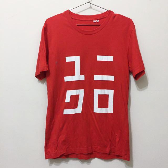 ウニクロ uniqlo logo紅T