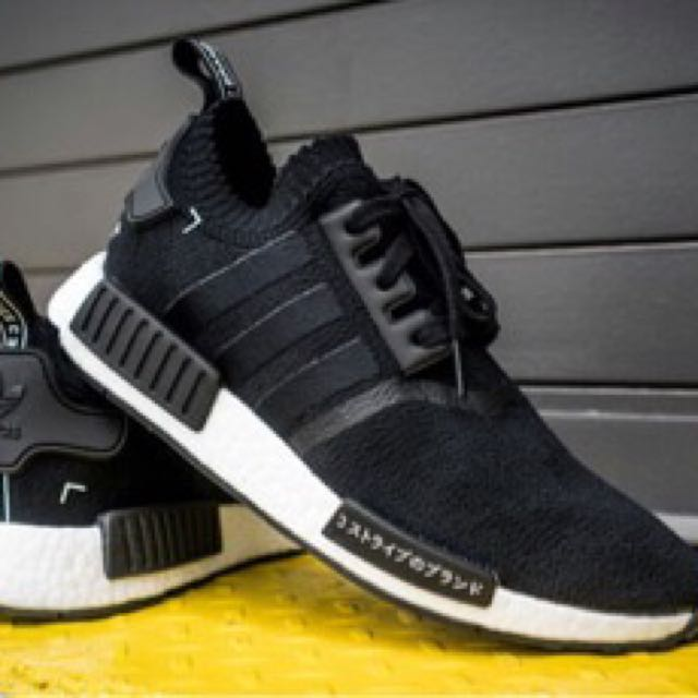 Adidas NMD Runner Prime Knit