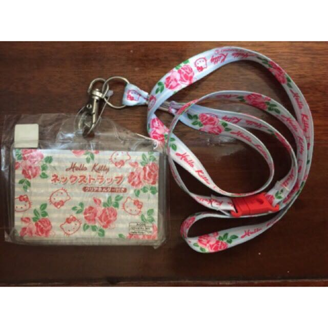 Authentic Hello Kitty ID lace