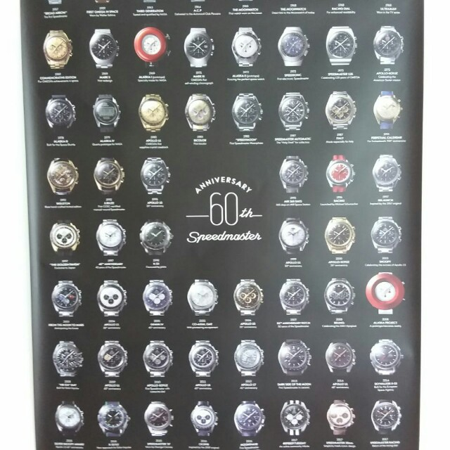 Brand New Limited Edition Omega 60th Anniversary Speedmaster Poster
