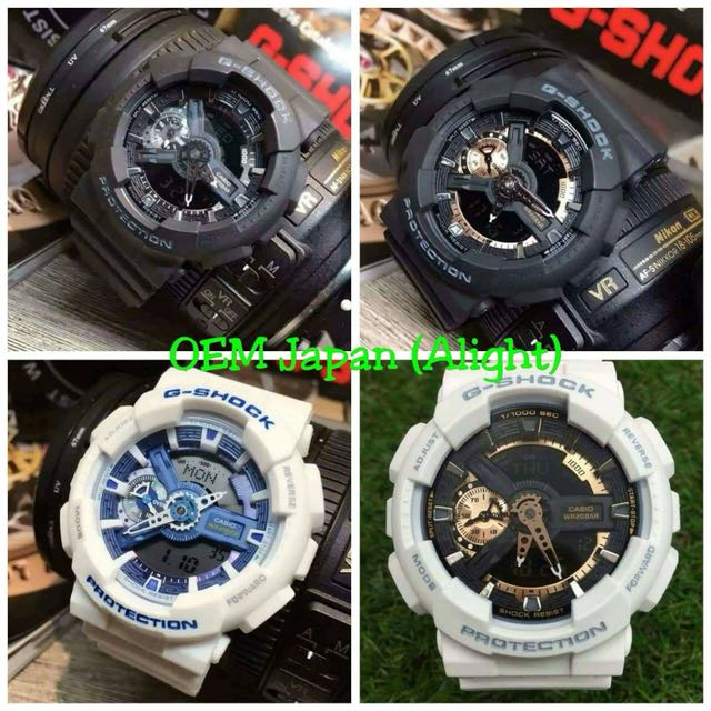 gshock oemWatches