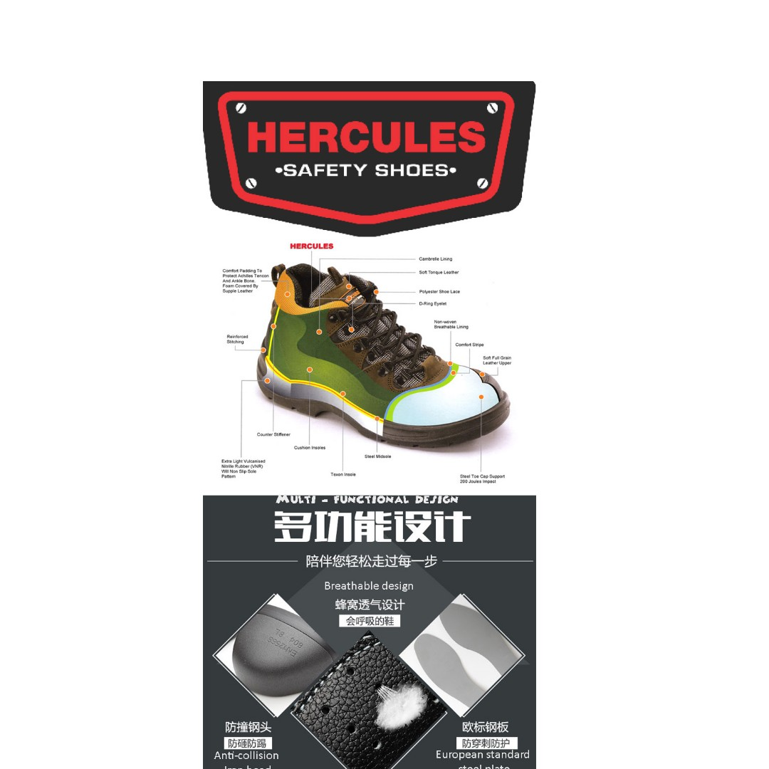 Hercules Half Cut Safety Shoes First Grade Cow Leather Boot Sizes 5-11  Dunkery 71111ec67f