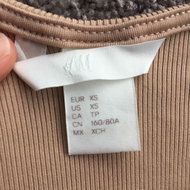 H&M nude bodysuit