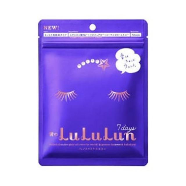 LULULUN BEST MASKER FROM JAPAN 100% Original