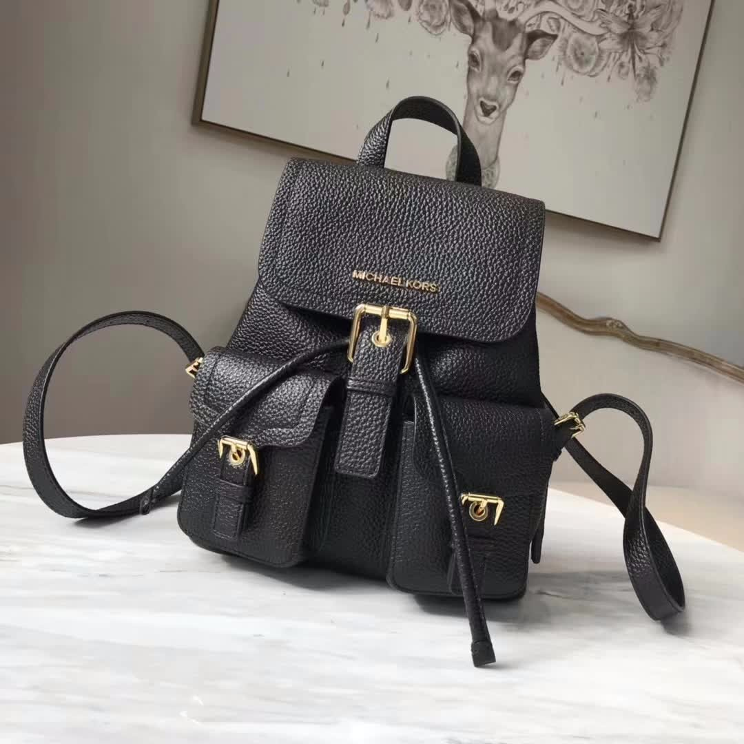 2abe326cbd Michael Kors Susie Flap Pebbled Leather Backpack
